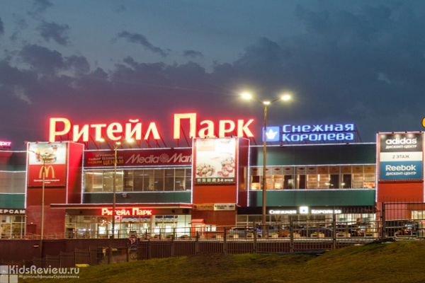 riteyl_park