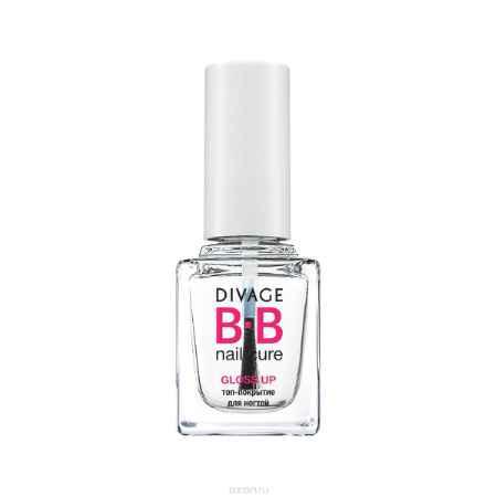 Купить DIVAGE BB NAIL CURE Топ-покрытие для ногтей «GLOSS UP», 12 мл