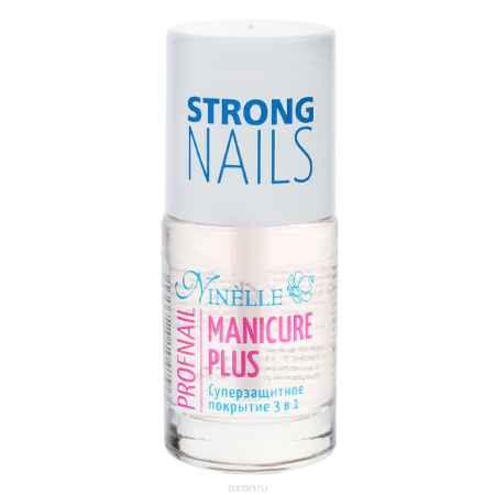 Купить Ninelle Суперзащитное покрытие для ногтей 3 в 1