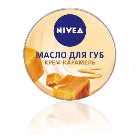 Купить NIVEA Масло для губ Крем-карамель