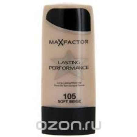 Купить Max Factor Основа под макияж