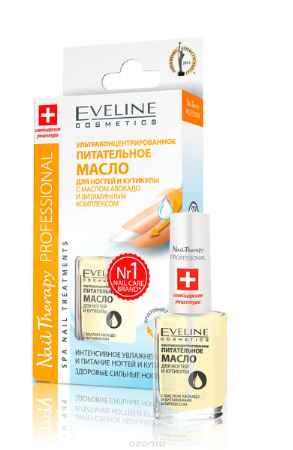 Купить Eveline Nail Therapy Professional Ультраконцентрированное питательное масло для ногтей и кутикулы 12мл