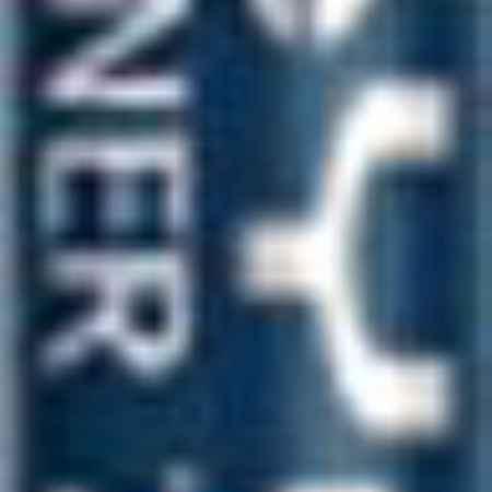 Купить BeYu Карандаш для глаз, универсальный, тон №723, 1,2 г