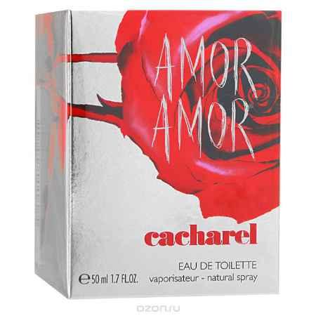 Купить Cacharel