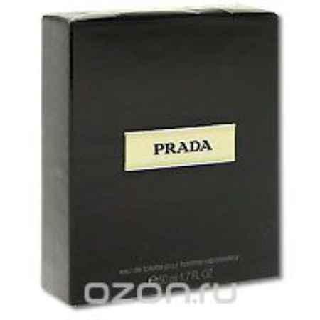 Купить Prada