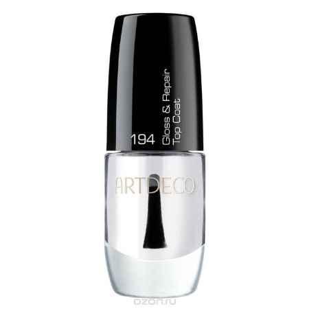 Купить Artdeco Закрепляющее покрытие для ногтей