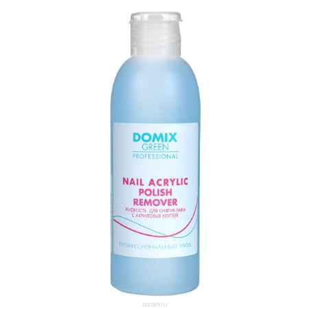 Купить Domix Green Professional Жидкость для снятия лака с акриловых ногтей, 200 мл