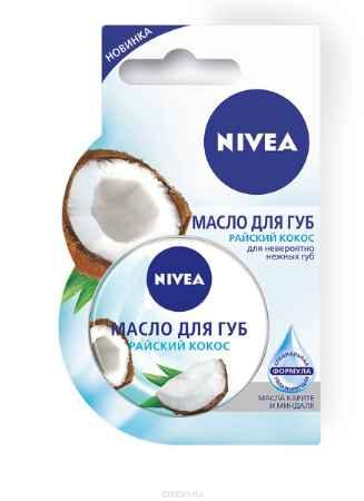 Купить Nivea Масло для губ