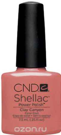 Купить CND UV Гелевое покрытие Shellac Open Road # 041 S Clay Canyon, 7,3 мл