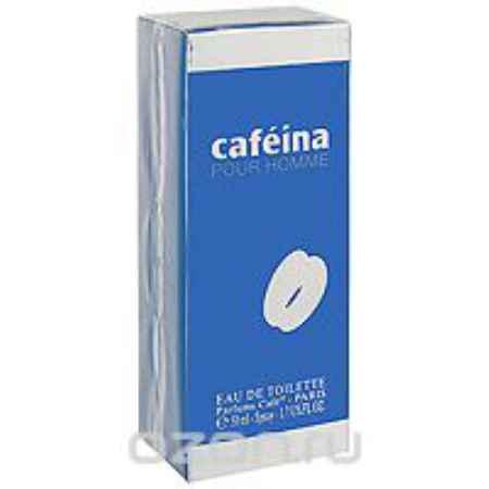 Купить Cafe-cafe