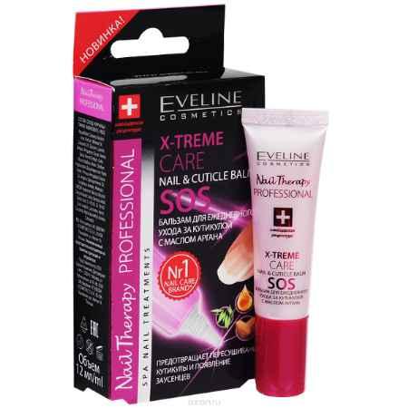 Купить Eveline Nail Therapy Professional X-treme care бальзам для ежедневного ухода за кутикулой с маслом аргана 12мл
