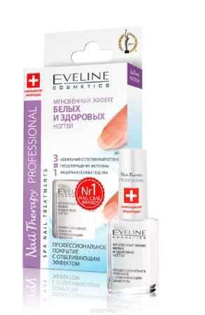 Купить Eveline Nail Therapy Professional Профессиональное покрытие мгновенный эффект белых и здоровых ногтей 3в1 12мл