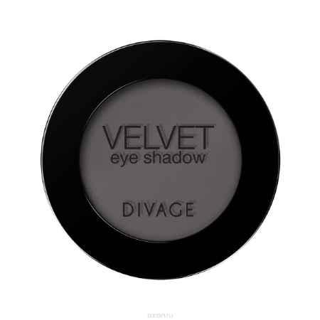 Купить DIVAGE Матовые одноцветные тени для век