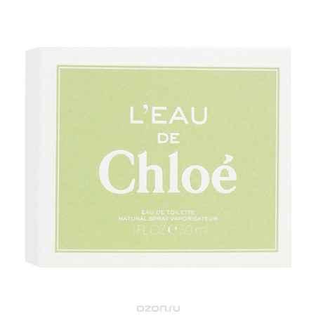 Купить Chloe