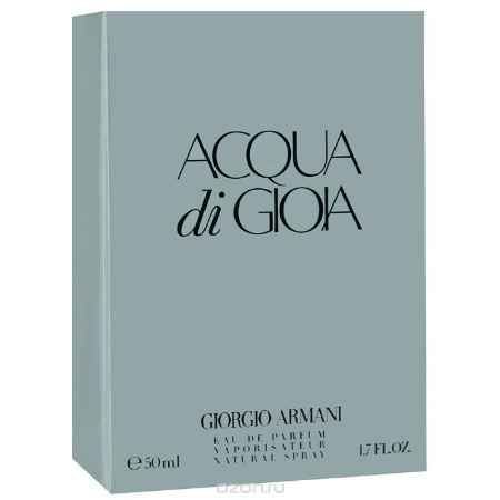 Купить Giorgio Armani