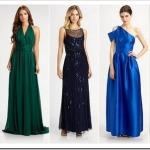Платья длинные в пол