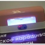 Рекомендации в отношении выбора лампы для маникюра