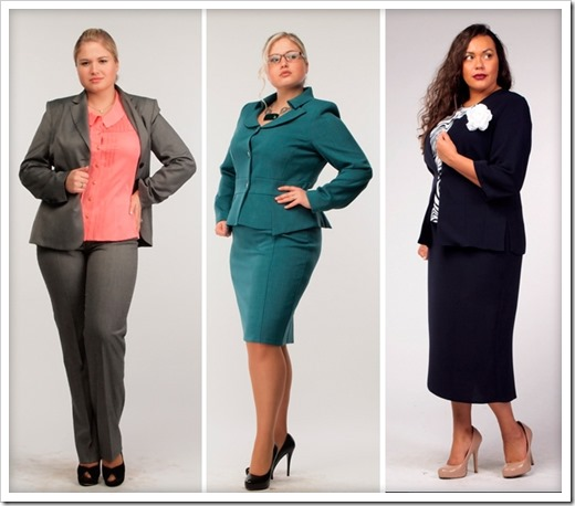 Женские костюмы больших размеров