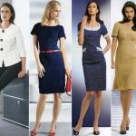 Что такое дресс код на работе