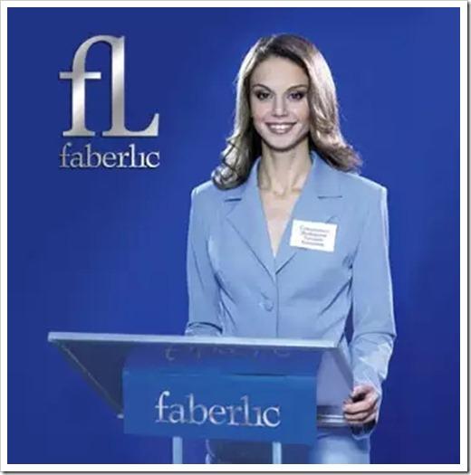 Преимущества работы с Фаберлик