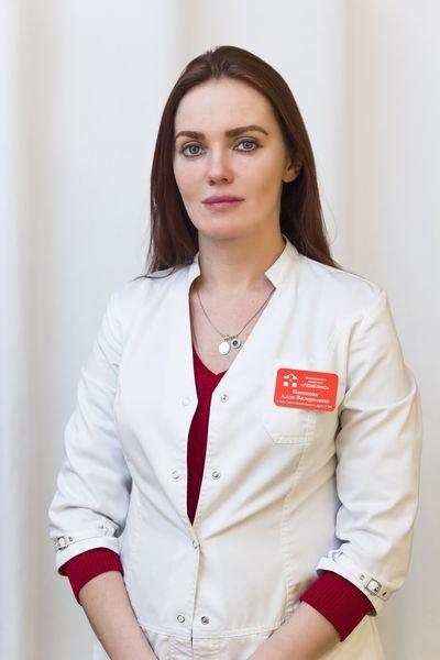 Пашкова Алла Валерьевна - Гинеколог