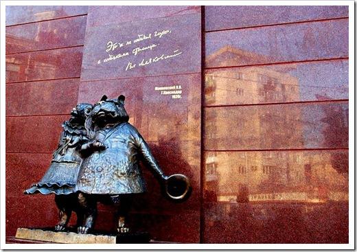 Какая достопримечательность является символом Краснодара?
